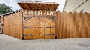 Бани на дровах в Голицыно